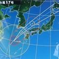 2019/09/22(日)・台風17号(ターファー・TAPAH)