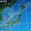 2019/09/23(月・祝)・台風17号(ターファー・TAPAH)