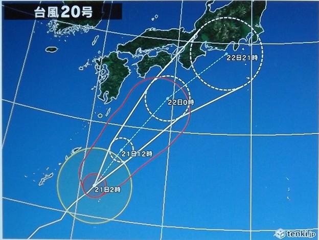 2019/10/21(月)・台風20号(ノグリー・NEOGURI)