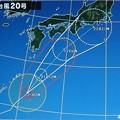 Photos: 2019/10/21(月)・台風20号(ノグリー・NEOGURI)