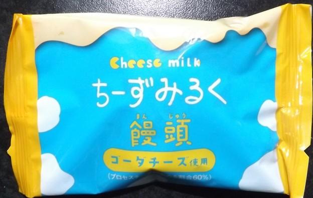 2020/03/15(日)・ちーずみるく饅頭(オランダ家)