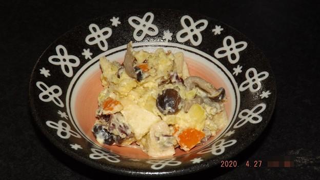 2020/04/27(月)・サツマイモのサラダ