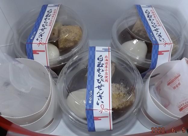 2020/06/05(金)・白玉わらびぜんざい(3個)