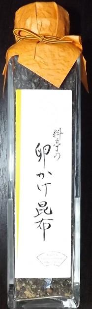 2020/06/17(水)・当選品