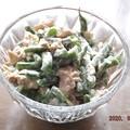 Photos: 2020/08/09(日)・インゲンとツナのマヨ和えサラダ