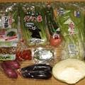 Photos: 2020/09/20(日)・12品の野菜たち(当選品)