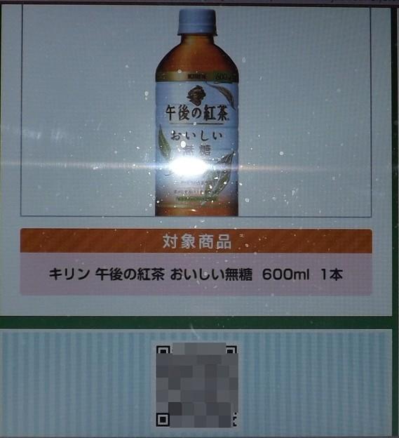 2020/09/22(火・祝)・当選の物