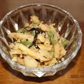Photos: 2020/10/09(金)・ひじきとジャガイモとマカロニの中華風サラダ