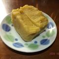 2020/10/28(水)・ゼラチンを使った芋ようかん