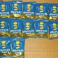 Photos: 2020/11/14(土)・当選品(ポテトデラックス・マイルドソルト味)・12袋