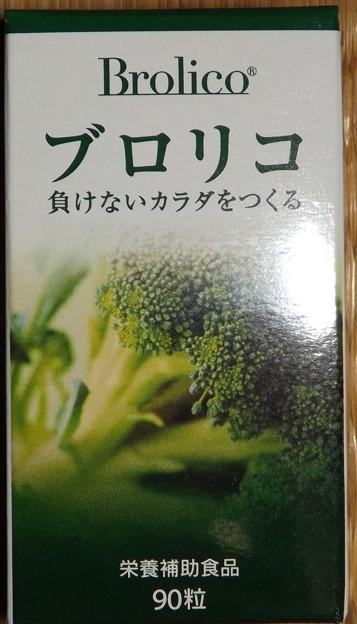 2021/01/28(木)・当選品