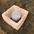 ブラ雄の埋葬