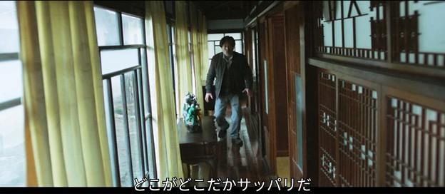韓国映画「必ず捕まえる」