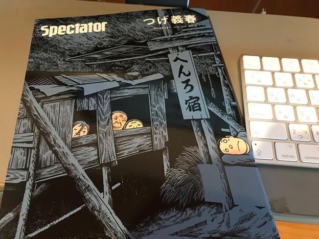 1015_Spectator つげ義春