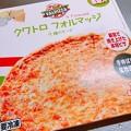 写真: 1118_きのこピザの準備