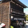Photos: 妻籠の菓子屋