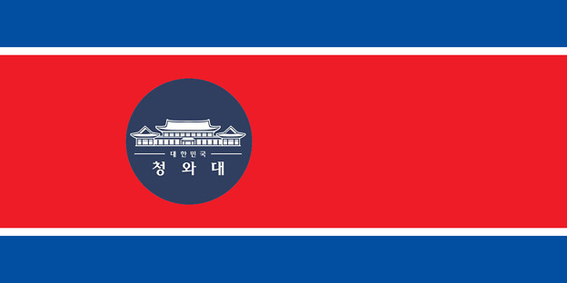 0911_韓国大統領の記念館