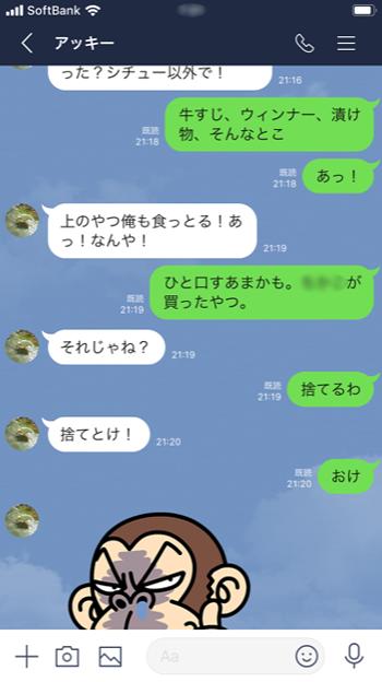 1130_吐き気