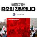 2019_12_10_韓国の政府広報