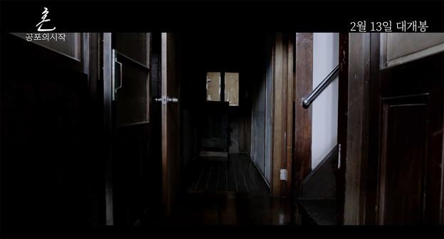 0215_韓国映画の中の日本家屋