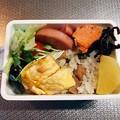 Photos: 0324_アヤベーのお弁当
