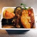 Photos: 0325_アヤベーのお弁当