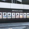 0501_シネマズの今