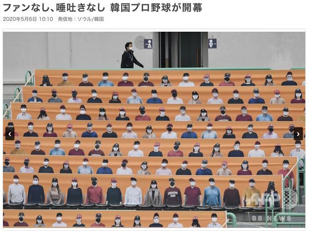 0506_韓国プロ野球開幕