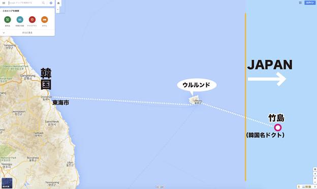 0602_ウルルンドと竹島の位置関係