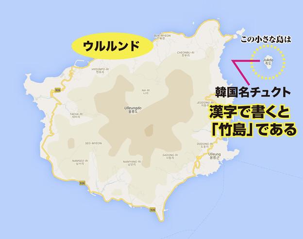 0602_ウルルンドの横にある竹島