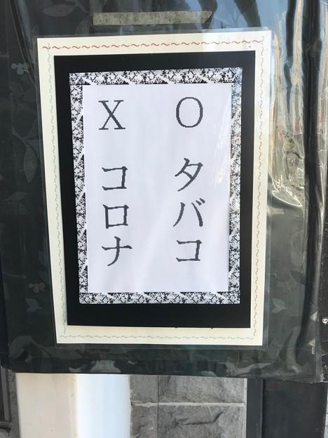 0607_なんか惜しい^^