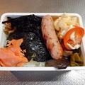 Photos: 0905_アヤベーのお弁当