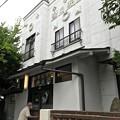 Photos: 0913_最古の銭湯へ1