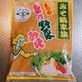 0122_とり野菜みそ