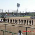 Photos: CIMG5237