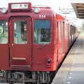 Photos: 養老鉄道