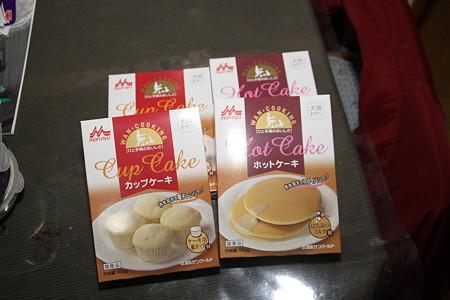 犬用ホットケーキとカップケーキ(^_^;