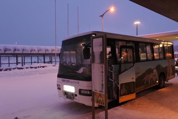 バスで大館市内へ