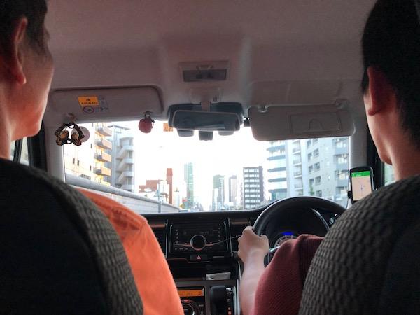 長男と交代で運転して大阪へ帰宅