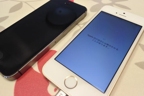 新規で設定。iOSも最新版に更新