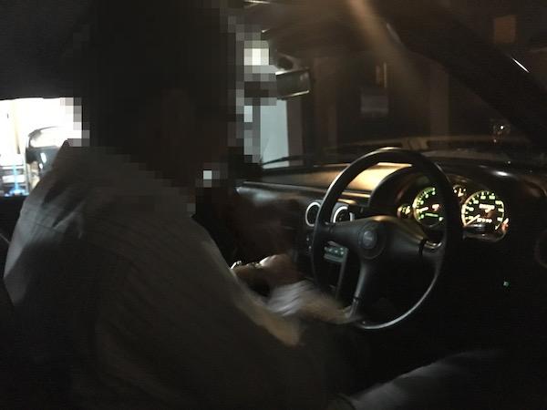 新オーナーさん初めての運転席