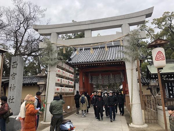 えべっさんの総本社である西宮神社