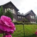 Photos: 旧古河邸