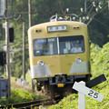 Photos: 三岐鉄道三岐線