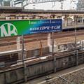 名駅なう 新幹線ホームには融雪するホースが設置されてる