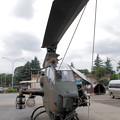 Photos: 横田基地友好祭 2018 AH-1 COBRA 05