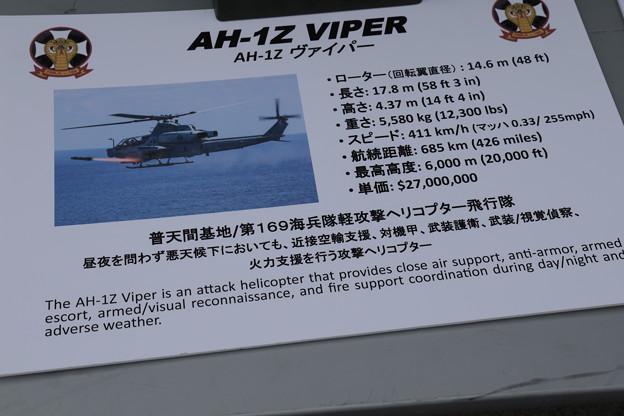 AH-1Z VIPER 06