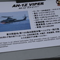 Photos: AH-1Z VIPER 06