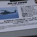 Photos: AH-1Z VIPER 06
