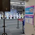 星見プロダクション「IDOLY PRIDE」発売記念 衣装展示